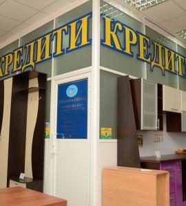 Кредитный союз «Харьковская касса взаимопомощи»