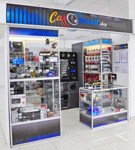 Car music shop
