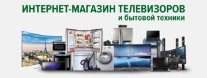 toptv-banner3